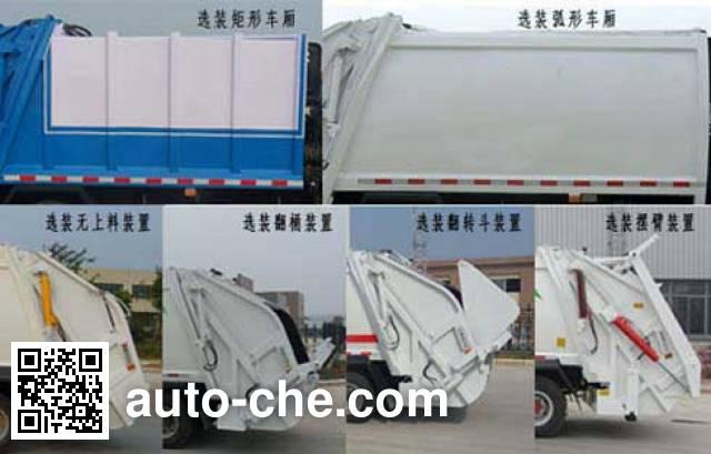Heli Shenhu HLQ5080ZYSE garbage compactor truck