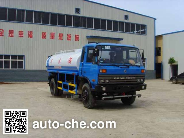 Heli Shenhu HLQ5153GPSE sprinkler / sprayer truck