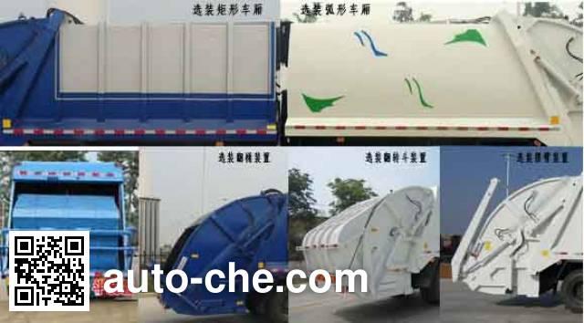 Heli Shenhu HLQ5160ZYSB garbage compactor truck