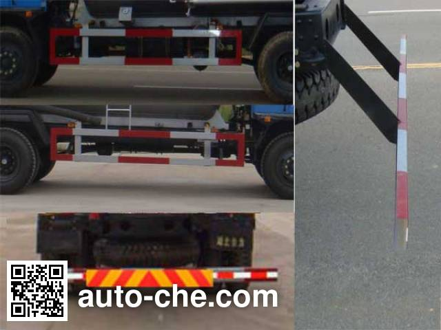 Heli Shenhu HLQ5161GFL автоцистерна для порошковых грузов