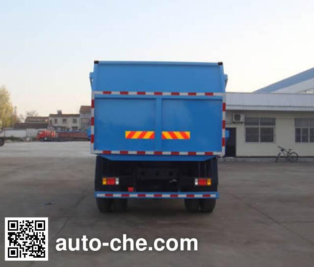 神狐牌HLQ5163ZLJB自卸式垃圾车