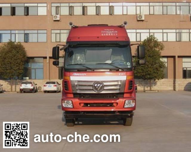 Heli Shenhu HLQ5250GSSB4 sprinkler machine (water tank truck)