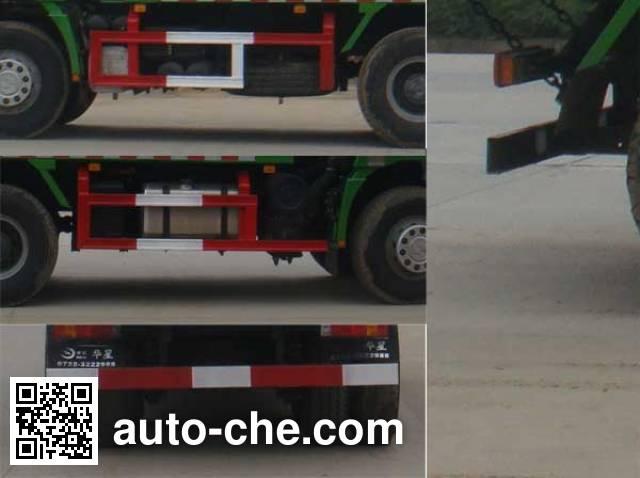 神狐牌HLQ5256ZLJSX自卸式垃圾车