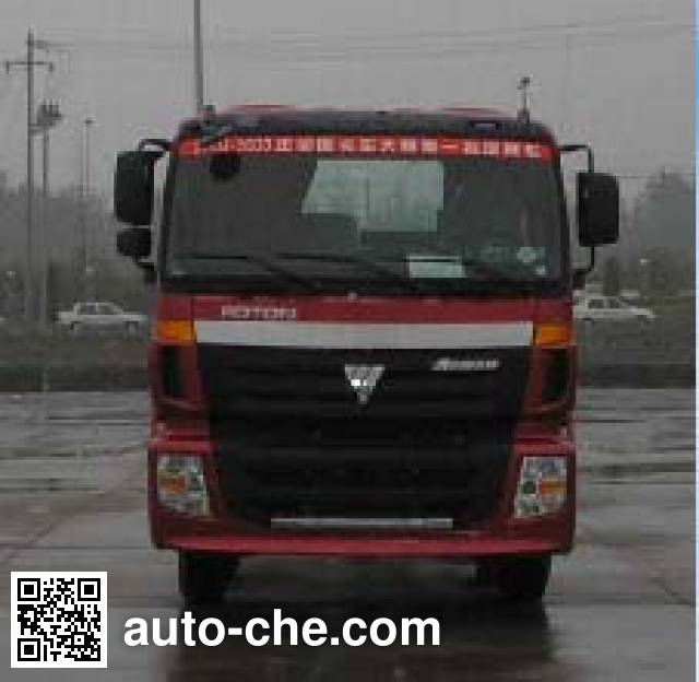 Heli Shenhu HLQ5311GFLB автоцистерна для порошковых грузов