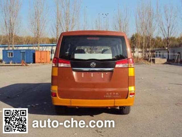Hualin HLT5022XFZ welcab (wheelchair access vehicle)