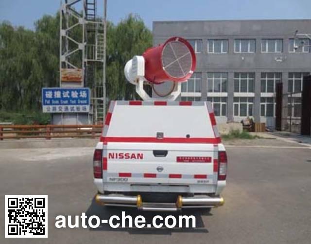 Hualin HLT5030GPS sprinkler / sprayer truck