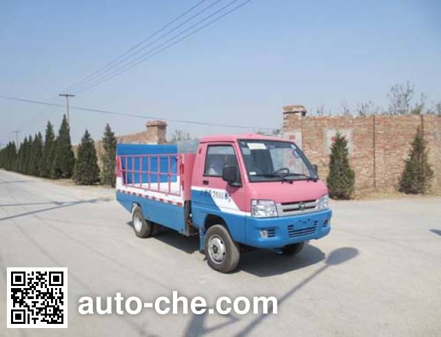 Hualin HLT5032CTYEV electric garbage container transport truck