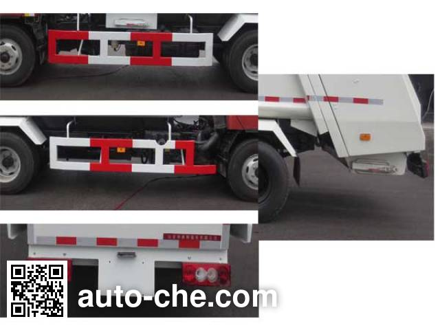 Hualin HLT5080ZYSE5 garbage compactor truck