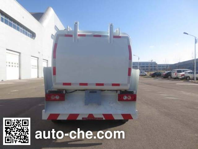 Hualin HLT5081TCAE5 food waste truck