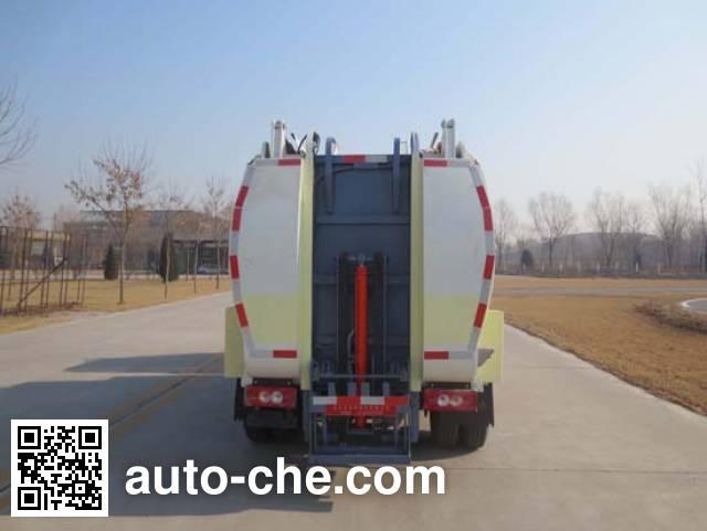 Hualin HLT5081TCAR food waste truck