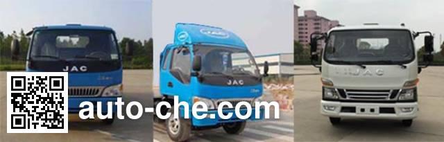 Hualin HLT5082ZYSE5 garbage compactor truck