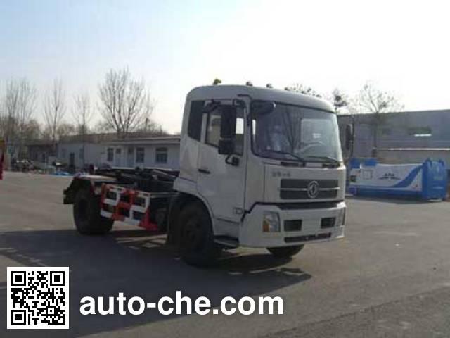 华林牌HLT5121ZXX车厢可卸式垃圾车