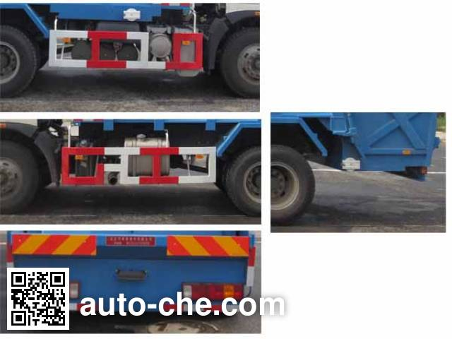 Hualin HLT5121ZYSE52 garbage compactor truck