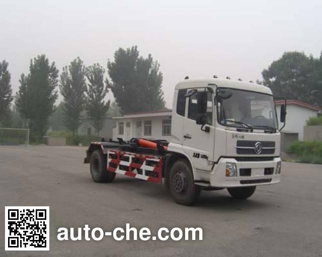 华林牌HLT5164ZXX车厢可卸式垃圾车