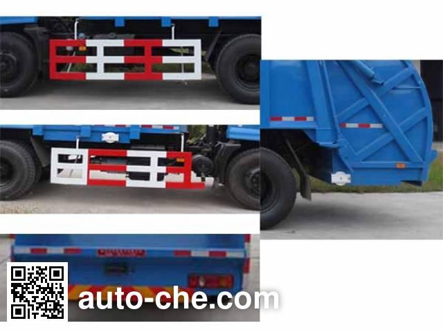 Hualin HLT5164ZYSD garbage compactor truck