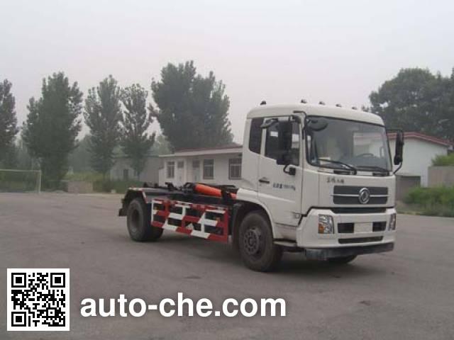 华林牌HLT5166ZXX车厢可卸式垃圾车