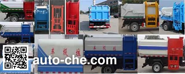 Zhongqi Liwei HLW5030ZDJ5BJ docking garbage compactor truck