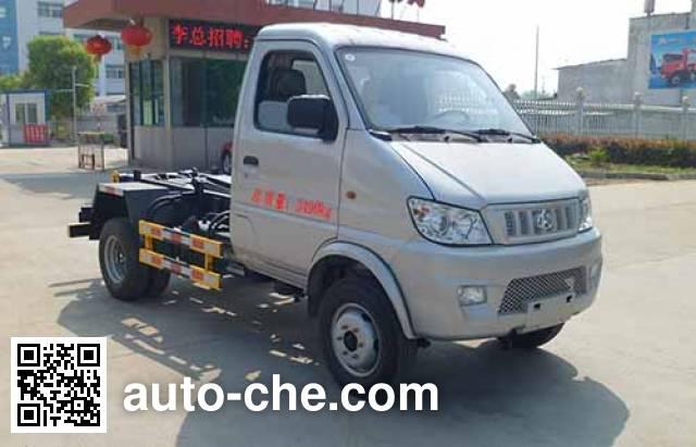 Zhongqi Liwei HLW5030ZXXS detachable body garbage truck