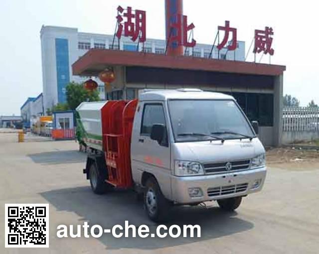 中汽力威牌HLW5030ZZZ自装卸式垃圾车