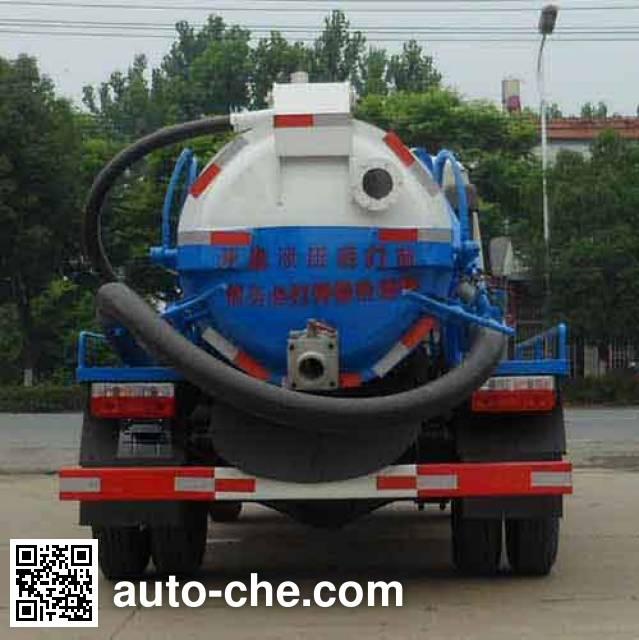 中汽力威牌HLW5041GXW5EQ吸污车