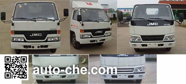 中汽力威牌HLW5040XWT5JX舞台车