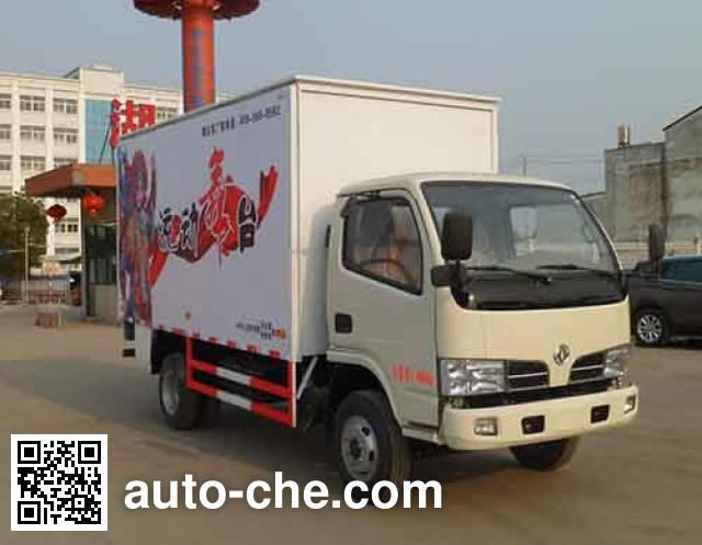 中汽力威牌HLW5040XWTEQ5舞台车