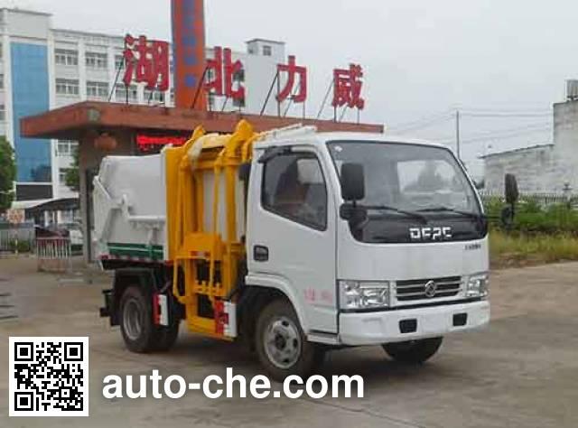 Zhongqi Liwei HLW5040ZDJ5EQ docking garbage compactor truck