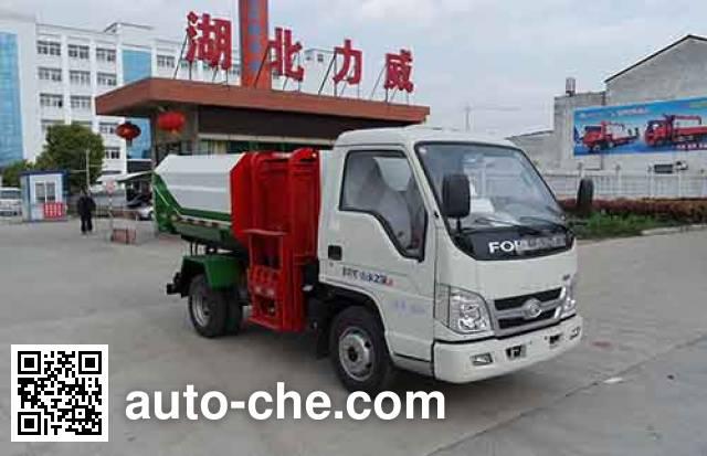 Zhongqi Liwei HLW5040ZZZ5BJ self-loading garbage truck