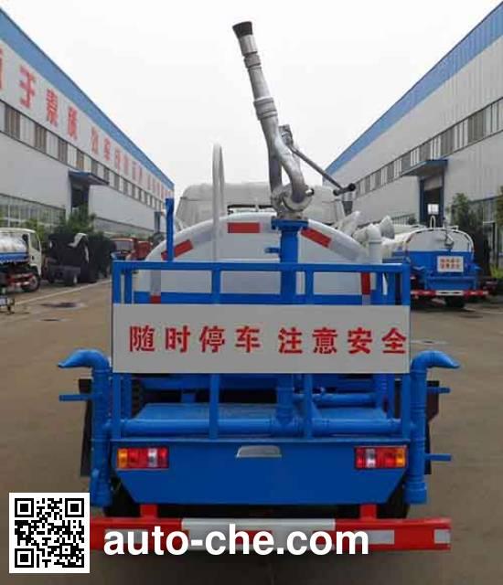 中汽力威牌HLW5041GSSB洒水车