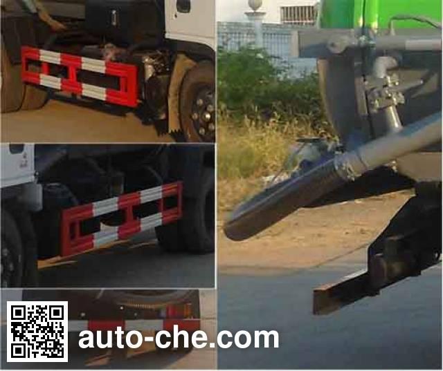 中汽力威牌HLW5041GXW5QL吸污车