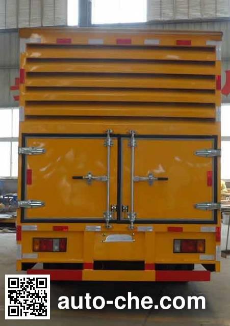 Zhongqi Liwei HLW5041XDY5QL power supply truck