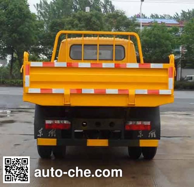 Zhongqi Liwei HLW5041ZLJ5EQ dump garbage truck
