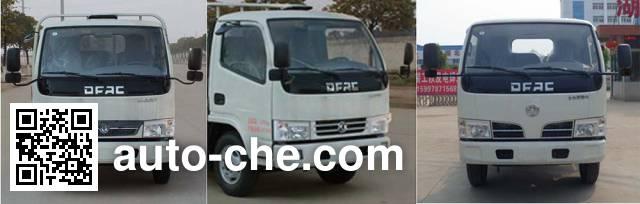 Zhongqi Liwei HLW5042ZXX5EQ detachable body garbage truck
