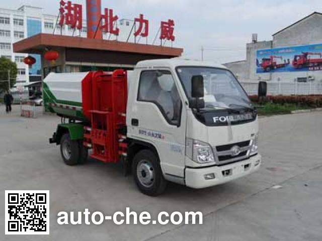中汽力威牌HLW5042ZZZB自装卸式垃圾车