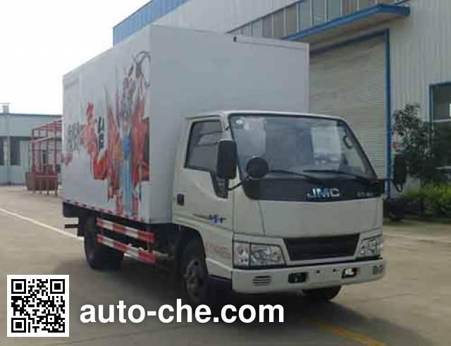 中汽力威牌HLW5044XWTXG舞台车