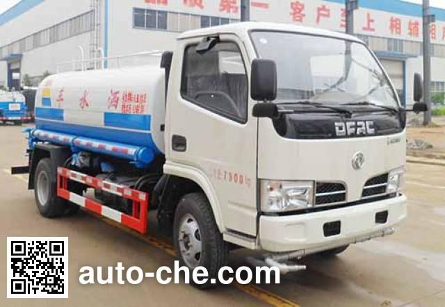 中汽力威牌HLW5070GSS洒水车
