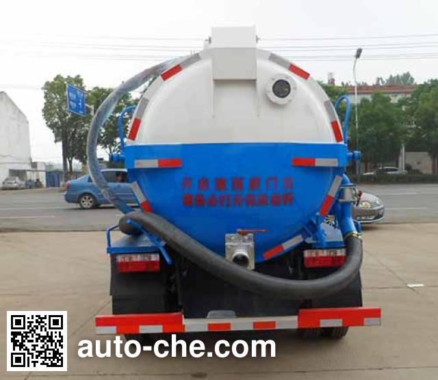 中汽力威牌HLW5070GXW吸污车