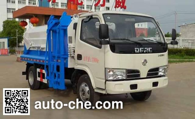 Zhongqi Liwei HLW5070ZDJ docking garbage compactor truck