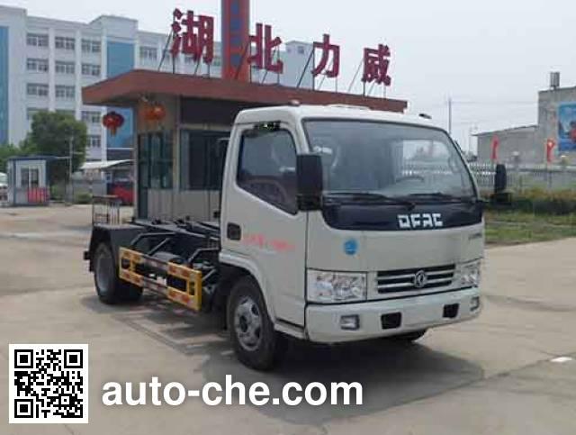 Zhongqi Liwei HLW5071ZXX5EQ detachable body garbage truck
