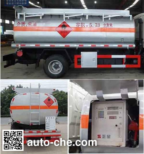 Zhongqi Liwei HLW5080GJY5HQ fuel tank truck