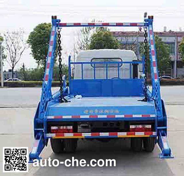 Zhongqi Liwei HLW5081ZBS5EQ skip loader truck