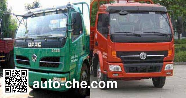 Zhongqi Liwei HLW5080ZBS skip loader truck