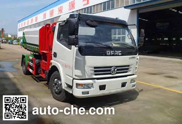 中汽力威牌HLW5080ZZZD自装卸式垃圾车