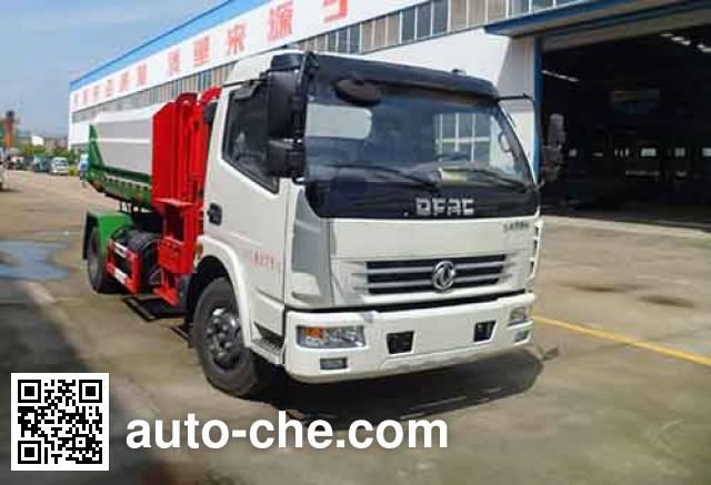 中汽力威牌HLW5081ZZZ5EQ自装卸式垃圾车