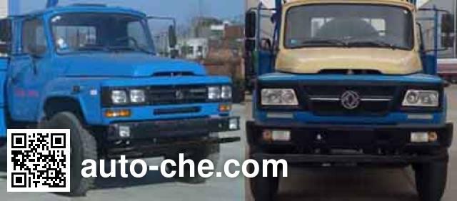 Zhongqi Liwei HLW5100ZBS skip loader truck