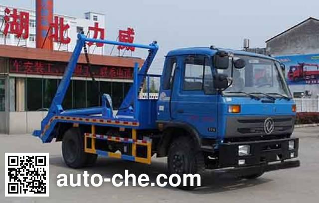 Zhongqi Liwei HLW5120ZBST skip loader truck