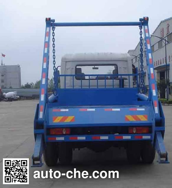 Zhongqi Liwei HLW5121ZBS5EQ skip loader truck
