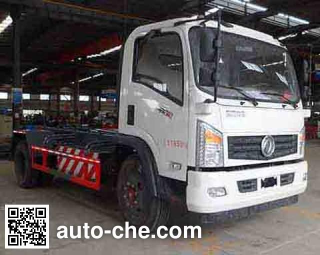 Zhongqi Liwei HLW5121ZXX5EQ detachable body garbage truck
