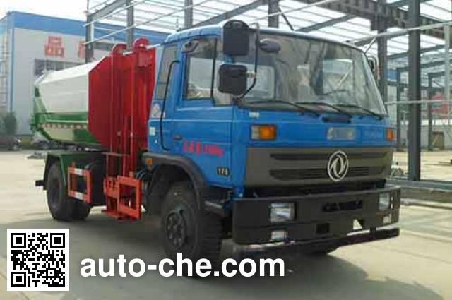 中汽力威牌HLW5121ZZZ自装卸式垃圾车