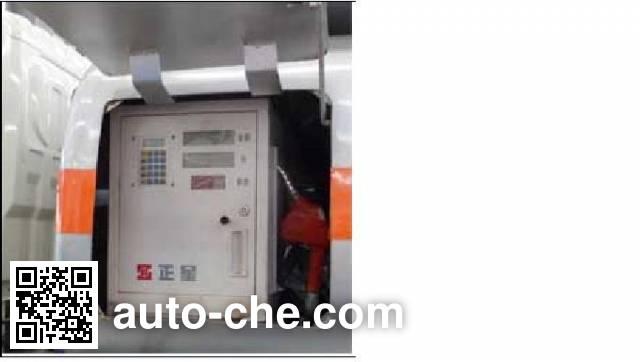 Zhongqi Liwei HLW5140GJY5EQ fuel tank truck